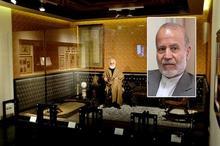«آنچه در کتابخانه حاج حسین آقا ملک می دیدم» به روایت مرحوم دکتر صادق آیینه وند