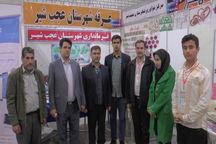 نوآوران عجبشیری ۲۴۱ ایده و طرح در رینوتکس تبریز عرضه کردند