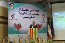 دستاوردهای علمی مدرسه های استان سمنان افزایش می یابد