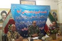 برنامه های بزرگداشت روز ارتش در گلستان اعلام شد