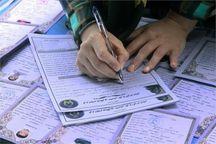۲۰۲۶ حامی به جمع خانواده کمیته امداد قزوین اضافه شده است