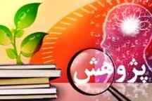 تدوین سند پژوهش و فناوری فارس در دستور کار است