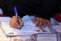548 خیر در گچساران ایتام را حمایت می کنند
