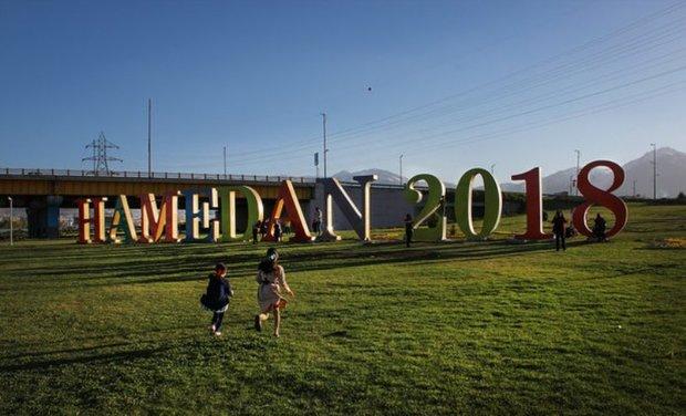 زمان برگزاری رویداد همدان پایتخت گردشگری آسیا تغییر کرد