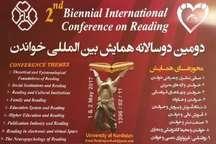 دومین دوسالانه همایش بین المللی خواندن در سنندج آغاز شد