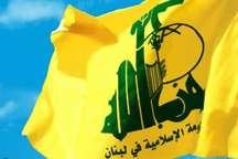 خزانهداری آمریکا 13 فرد و نهاد را به بهانه ارتباط با حزبالله تحریم کرد