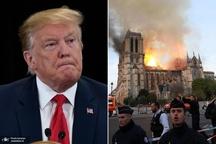 تمسخر توئیت ترامپ در مورد کلیسای نوتردام+ تصاویر