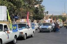 40 فقره جهیزیه در کهگیلویه و بویراحمد اهدا شد
