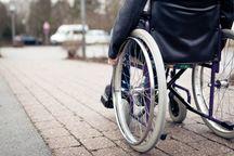 حقوق شهروندی معلولان درطرح مناسب سازی معابر البرز دیده شود