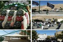 استان سمنان در روز عاشورای حسینی غرق در ماتم و عزاست