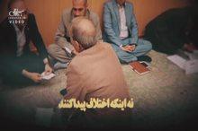 توصیه مهم امام خمینی (س) به دولت چه بود؟