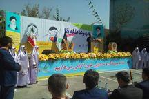 پاکت های جمع آوری کمک نقدی بین دانش آموزان تهران توزیع شد