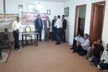 راه اندازی سامانه جامع کارآفرینی روستایی در گلستان