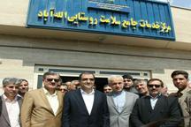 مرکز جامع سلامت روستایی با حضور وزیر بهداشت درخراسان شمالی افتتاح شد