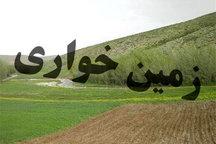 ۲۲۰۰۰ متر مربع از اراضی ملی در چهارمحال و بختیاری رفع تصرف شد