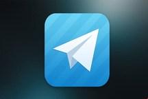 هیچ نرمافزاری به زور جایگزین تلگرام نمیشود!