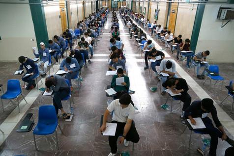زمان اعلام نتایج آزمون دانشگاه آزاد مشخص شد