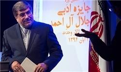 احضار وزیر ارشاد به مجلس تکذیب شد