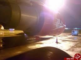 انفجار موتور هواپیمای ایرانی در استانبول+عکس