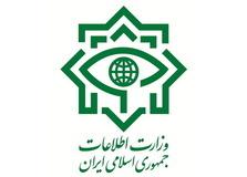 تکذیب از دسترس خارج شدن سایت وزارت اطلاعات
