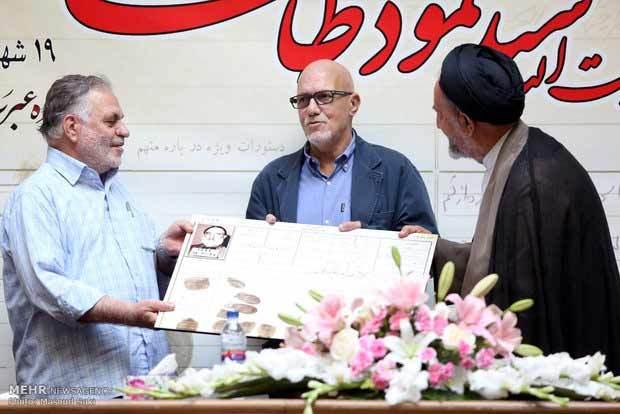 گزارش تصویری/ مراسم سالگرد ارتحال آیت الله سید محمود طالقانی در موزه عبرت