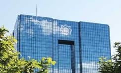 بانک مرکزی: آزادسازی 490 میلیون دلار از دارایی های ایران