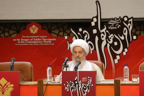 4 پیشنهاد آیت الله مکارم شیرازی برای جلوگیری از اقدامات تکفیری ها
