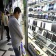 جدیدترین قیمت انواع گوشی در بازار موبایل+ جدول
