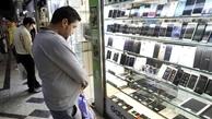 واردات گوشی مسافری تا اطلاع ثانوی آزاد شد
