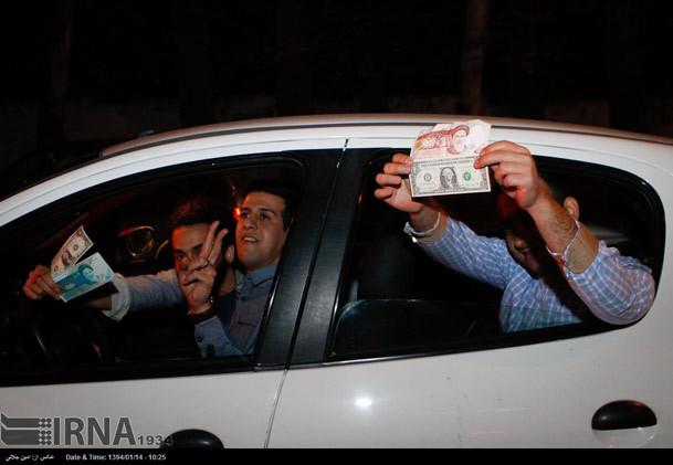 تعیین نرخ دلار پس از مذاکرات لوزان+ عکس