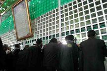 روسای دانشگاههای سراسر کشور به امام خمینی(ره) ادای احترام کردند