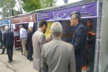 نمایشگاه دستاوردهای تعاون، کار و رفاه اجتماعی استان مرکزی برگزار شد