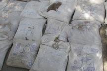 271 کیلوگرم مواد مخدر در یزد کشف شد