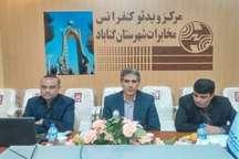 سرمایه گذاری هزار میلیارد ریالی در حوزه زیرساختهای مخابرات خراسان رضوی