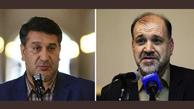 دو نماینده بازداشت شده عضو کدام جریان سیاسی هستند؟