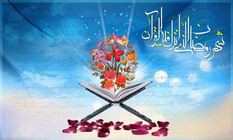 ترتیل جزء یازدهم قرآن مجید با صدای استاد منشاوی