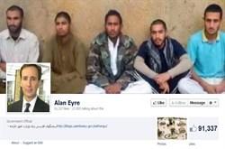 عکس پنج مرزبان ایرانی بر سر در صفحه فیس بوک سخنگوی وزارت خارجه آمریکا