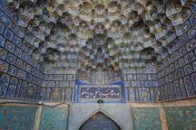مدرسه تاریخی عباسقلی خان در مشهد مقاوم سازی می شود