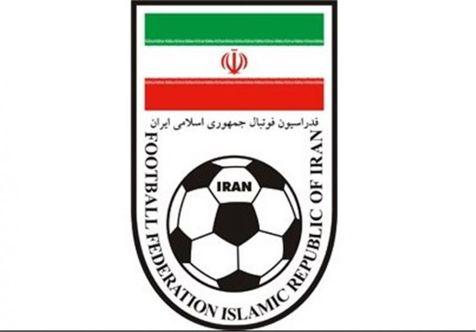 واکنش فدراسیون فوتبال به کم شدن سهمیه ایران در آسیا