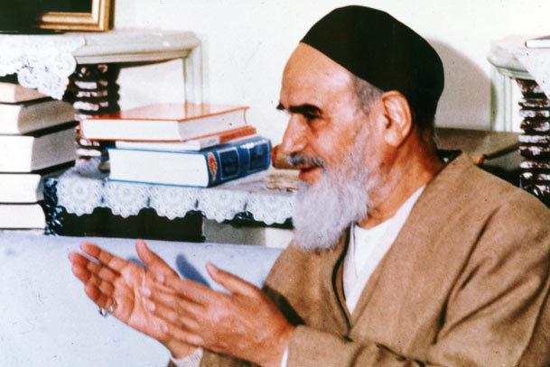 فهرست دارایی های حضرت امام خمینی