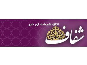 شفاف/سید حسن خمینی: توهین به مرجعیت حرام و یک جرم حقوقی است