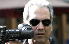 اعلام زمان پخش سریال مهران مدیری