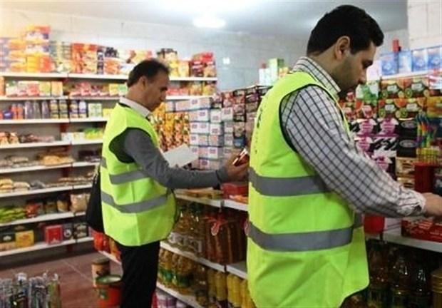 برنامه سلامت رمضان در کردستان با حضور 30 تیم آغاز شد