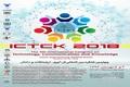 کنگره بین المللی فناوری، ارتباطات و دانش در مشهد برپا شد