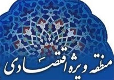 عزم دولت برای ایجاد منطقه ویژه اقتصادی در اسدآباد