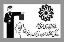 کتابخانههای عمومی فارس به جدیدترین کتابهای کمک آموزشی مجهز شدند