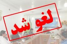 امتحانات سوادآموزی در بویراحمد و دنا لغو شد