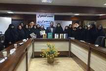 دومین نشست کتابخوان ویژه مدیران زن جهرم برگزار شد