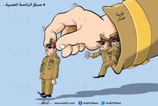 کاریکاتور/ رقابت در انتخابات ریاست جمهوری مصر