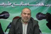 رفع تصرف از 920 هزار هکتار از اراضی ملی منابع طبیعی در فارس